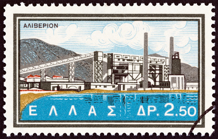 timbre: GREECE - CIRCA 1962: A stamp printed in Greece from the National Electrification Project issue shows Aliveri steam power plant, circa 1962.