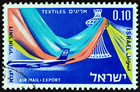 ISRAEL - CIRCA 1968: A stamp printed in Israel from the Israeli Exports issue shows  Draped curtains (Textiles), circa 1968.