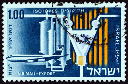 isotopes: ISRAEL - CIRCA 1968: A stamp printed in Israel from the Israeli Exports issue shows  Atomic equipment (Isotopes), circa 1968.