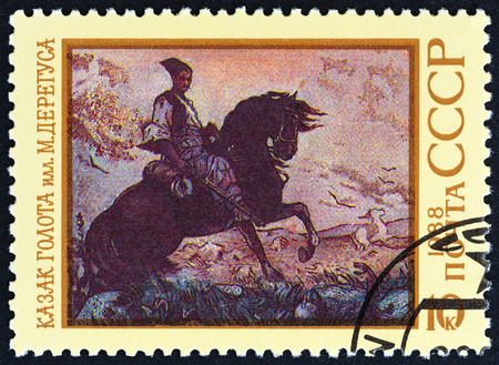 poems: USSR - CIRCA 1988: A stamp printed in USSR from the Epic poems of nations of USSR  issue shows Cossack Golota (Ukraine) by M. Deregus, circa 1988.