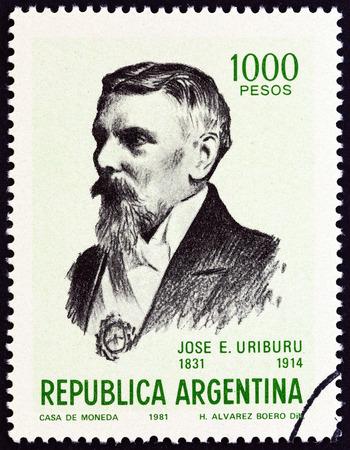 statesman: ARGENTINA - CIRCA 1981: A stamp printed in Argentina from the Celebrities Anniversaries issue shows Jose E. Uriburu statesman, 150th birth centenary, circa 1981.