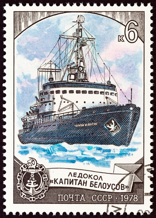 breakers: USSR - CIRCA 1978: A stamp printed in USSR from the Soviet Ice Breakers  issue shows Kapitan Belousov, circa 1978.
