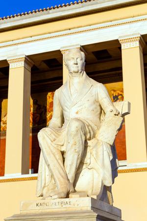 governor: Statue of Ioannis Kapodistrias, first Governor of Greece, Athens, Greece