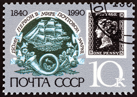 USSR - CIRCA 1990: A stamp printed in USSR from the 150th anniversary of the Penny Black issue shows Paddle-steamer, posthorn and Penny Black, circa 1990.