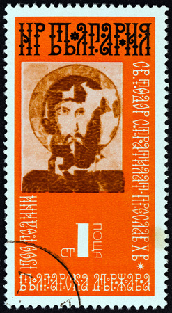 estampilla: BULGARIA - CIRCA 1974: A stamp printed in Bulgaria from the Bulgarian History issue shows icon of St. Theodor Stratilat, circa 1974.