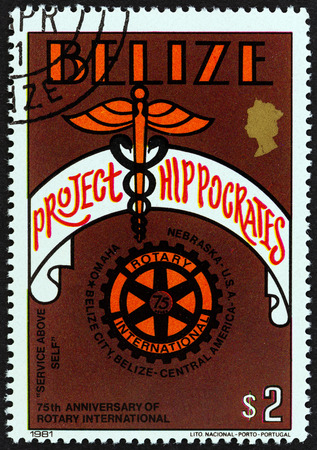 hippocrates: BELIZE - CIRCA 1981: A stamp printed in Belize from the 75th anniversary of Rotary International issue shows Project Hippocrates, circa 1981.