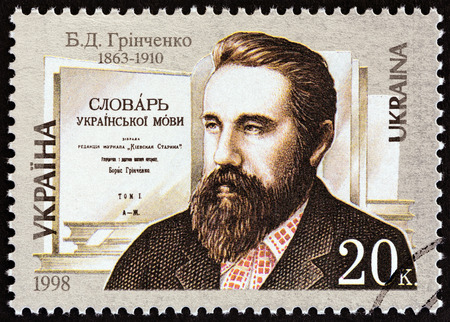 UKRAINE - CIRCA 1998: A stamp printed in Ukraine issued for the 135th anniversary of the birth of B.D.Grinchenko shows writer Borys Grinchenko, circa 1998. Editorial