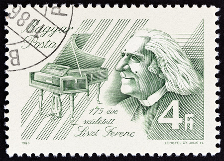 HUNGARY - CIRCA 1986: A stamp printed in Hungary issued for the 175th birth anniversary of Franz Liszt shows pianist and composer Franz Liszt, circa 1986.