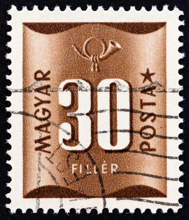 posthorn: HUNGARY - CIRCA 1951: A stamp printed in Hungary shows value, circa 1951.