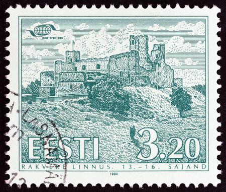 ESTONIA - CIRCA 1994: A stamp printed in Estonia from the Castles issue shows Rakvere Castle, circa 1994.
