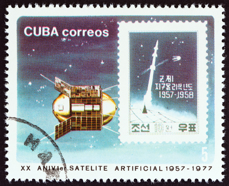 CUBA - CIRCA 1977: A stamp printed in Cuba from the 20th anniversary of 1st Artificial Satellite issue shows Cosmos and North Korean stamp, circa 1977.