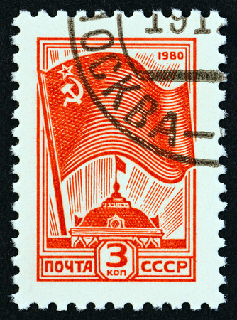 USSR - CIRCA 1980: A stamp printed in USSR shows State flag, circa 1980. Editorial