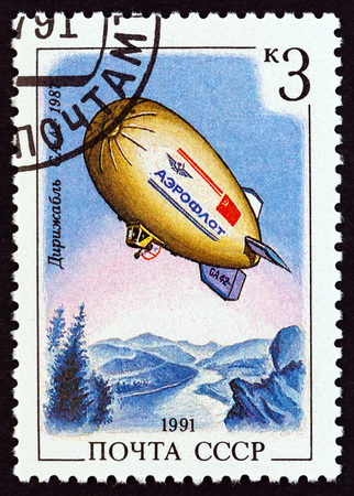 USSR - CIRCA 1991: A stamp printed in USSR from the Airships issue shows GA-42 Aeroflot, 1987, circa 1991.