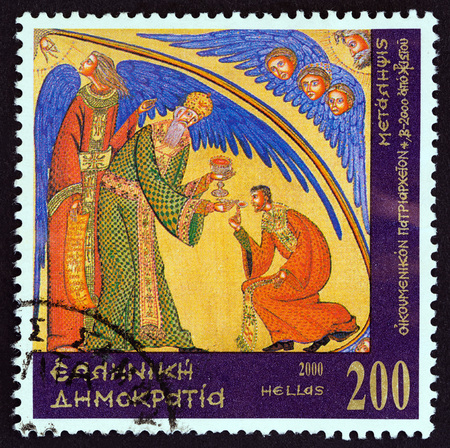 GREECE - CIRCA 2000: A stamp printed in Greece from the 2000th Anniversary of the Birth of Jesus Christ issue shows Communion, circa 2000. Editorial