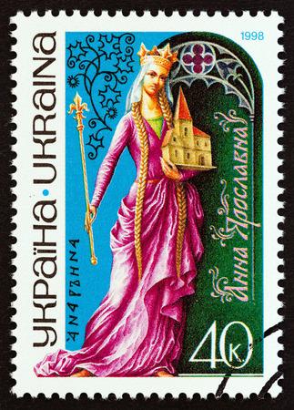 UKRAINE - CIRCA 1998: A stamp printed in Ukraine shows queen consort of Henry I of France, Anna Yaroslavna, circa 1998.