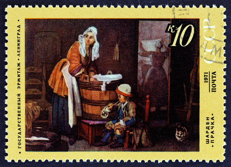 USSR - CIRCA 1971: A stamp printed in USSR from the Foreign Paintings in Russian Museums issue shows The Washerwoman by Chardin, 1737, circa 1971.