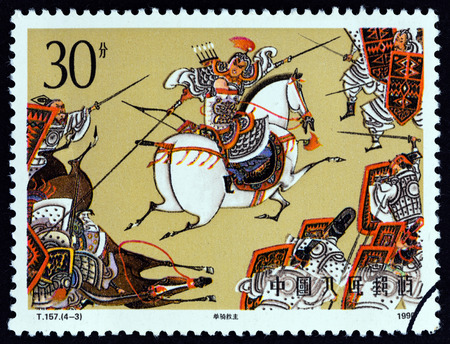 CHINA - CIRCA 1990: A stamp printed in China from the Romance of the Three Kingdoms by Luo Guanzhong 2nd issue shows General  rescuing A Dou single-handedly, circa 1990.