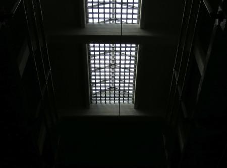 Hope  Inside An Alcatraz Prison Cell  San Francisco CA Editorial