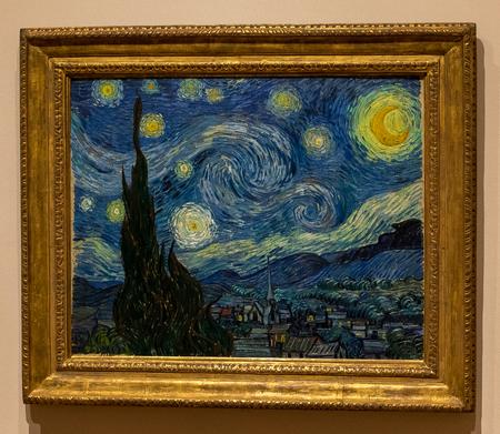 New York City MOMA - Starry Night, Vincent Van Gogh Reklamní fotografie - 44937725