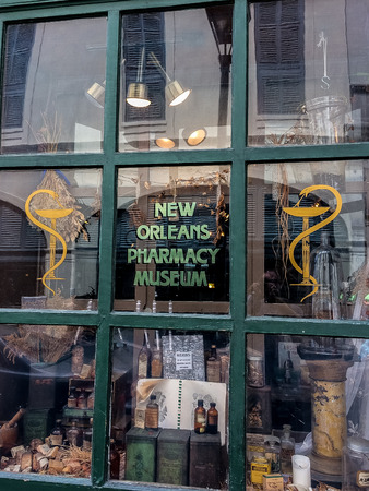 ニュー ・ オーリンズ薬局博物館