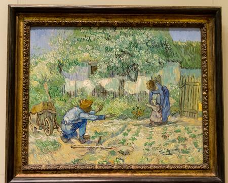 New York City The Met - Van Gogh - First Steps after Millet
