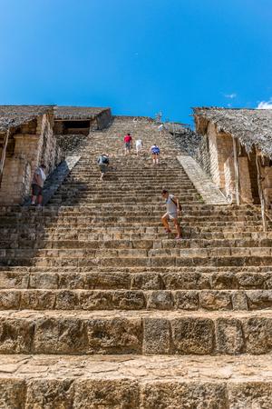 Ek Balam Mayan Acropolis, Temples, and Ruins 에디토리얼