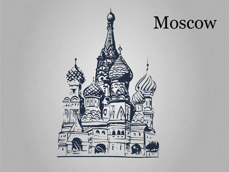 moscow russia: St Basil cathedral. Moscow, Russia. Vector illustration.