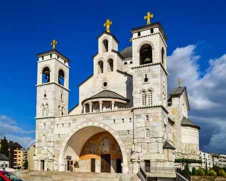 Cathedral of the Resurrection of Christ in Podgorica, Montenegro Editorial