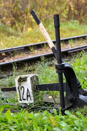 Arrow for switching the railway. Old arrow train. Old Railway arrows. Railways and arrow.