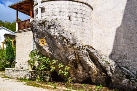 Monastery is a Serbian Orthodox monastery, Montenegro
