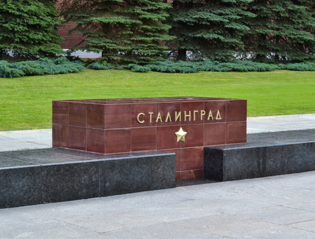 MOSCOW, RUSSIA - July 3, 2018: Granite landmark with the name of the hero citiy Stalingrad in Alexander Garden Editorial