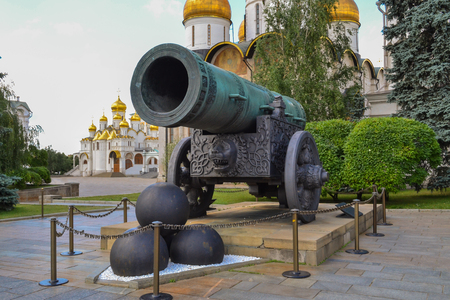 Inside the Kremlin wall is a royal cannon on Cathedral Square in Moscow.