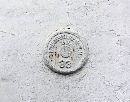 The leveling mark on the wall of the Danilovsky Monastery in Moscow (the inscription Leveling the city of Moscow 1901 No. 33)