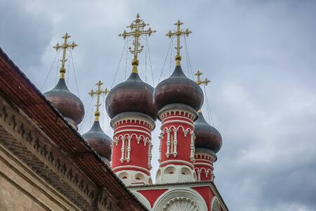 Eastern orthodox crosses on domes, cupolas, fog and cloudy weather. Stok Fotoğraf