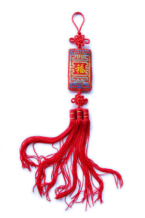 favorable: Chinese new year decoration on white background.
