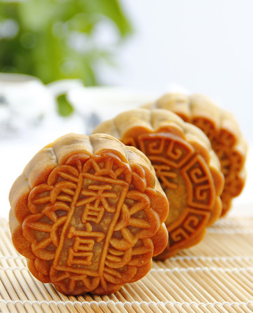 mid autumn: Mooncake and tea,Chinese mid autumn festival food. Stock Photo