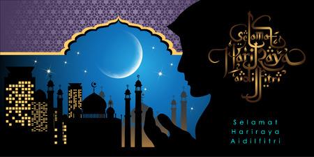 "Aidilfitri 그래픽 디자인. ""Selama t Hari Raya Aidilfitri""는 말 그대로 램프로 조명 된 Eid al-Fitr의 향연을 의미합니다. 벡터 일러스트 레이션"