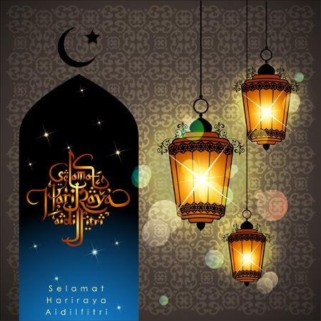 """Aidilfitri diseño gráfico. """"Selama t Hari Raya Aidilfitri"""" significa literalmente fiesta de Eid al-Fitr con lámpara iluminada. Ilustración vectorial Vectores"""