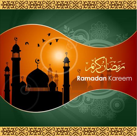 アラビア語のスクリプトでラマダンの挨拶。聖なる月ラマダン カリームのためのイスラム グリーティング カード。図
