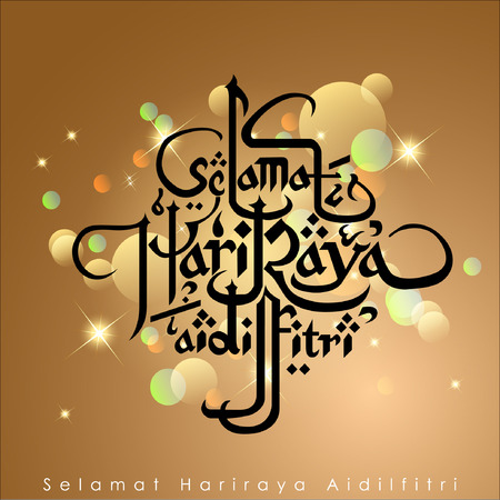 pakistani: Aidilfitri graphic design.Selama t Hari Raya Aidilfitri literally means Feast of Eid al-Fitr with illuminated lamp. Vector Illustration