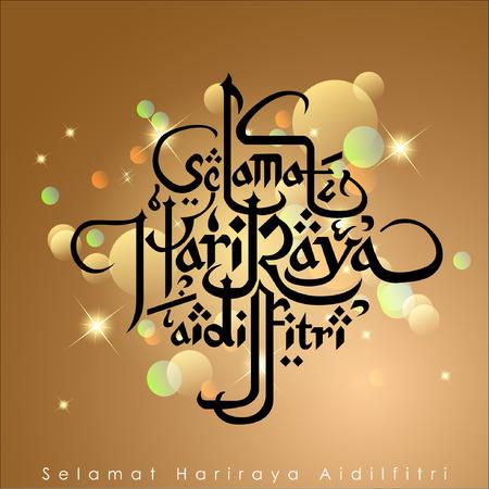 middleeast: Aidilfitri graphic design.Selama t Hari Raya Aidilfitri literally means Feast of Eid al-Fitr with illuminated lamp. Vector Illustration