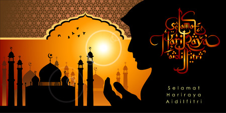Aidilfitri graphic design.Selama t Hari Raya Aidilfitri literally means Feast of Eid al-Fitr with illuminated lamp. Vector Illustration Vector