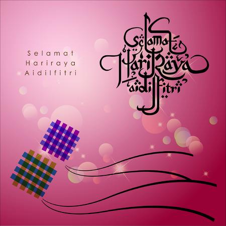 mubarak: Aidilfitri graphic design.Selama t Hari Raya Aidilfitri literally means Feast of Eid al-Fitr with illuminated lamp. Vector Illustration