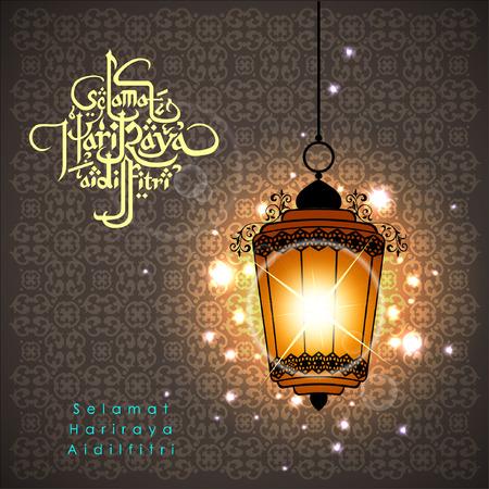 nights: Aidilfitri graphic design.Selama t Hari Raya Aidilfitri literally means Feast of Eid al-Fitr with illuminated lamp. Vector Illustration
