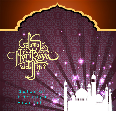 Aidilfitri graphic design.Selama t Hari Raya Aidilfitri literally means Feast of Eid al-Fitr with illuminated lamp. Vector Illustration