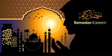 middleeast: Ramadan greetings in Arabic script. An Islamic greeting card for holy month of Ramadan Kareem. Illustration