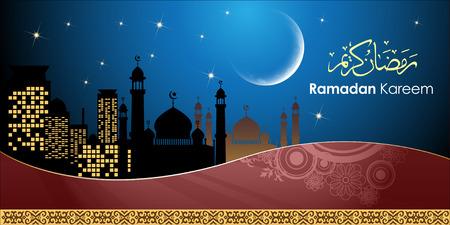 Ramadan greetings in Arabic script. An Islamic greeting card for holy month of Ramadan Kareem. Illustration