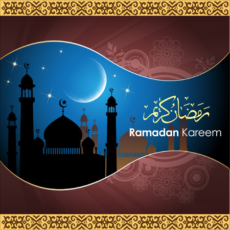 mideast: Ramadan greetings in Arabic script. An Islamic greeting card for holy month of Ramadan Kareem. Illustration