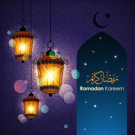 라마단 인사말은 아랍 문자로 작성되었습니다. 거룩한 달의 라마단 카림을위한 이슬람 인사 장. 삽화