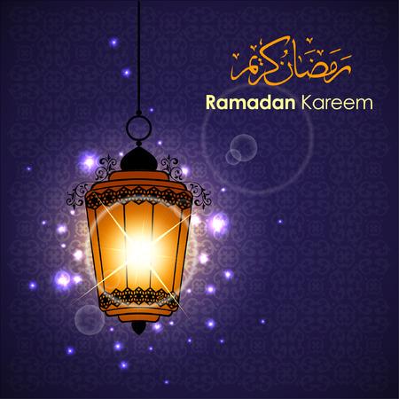 Ramadan greetings in Arabic script. An Islamic greeting card for holy month of Ramadan Kareem. Illustration Vector